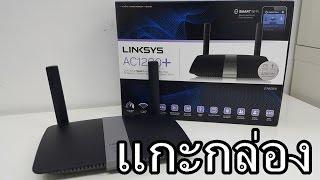 รีวิว Router Linksys EA6350 Part 1/2 (แกะกล่อง)