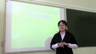 Мендиханова Анара Муратовна учитель информатики