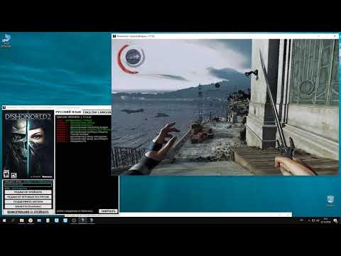 Download Dishonored 2 Trainer MP3, MKV, MP4 - Youtube to MP3