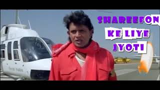 Gunda The Epic   COMEDY VIDEO REMIX