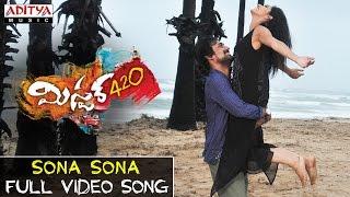 Download Hindi Video Songs - Sona Sona Full Video Song | Mister 420 Full Video Songs | Varun Sandesh, Priyanka Bharadwaja