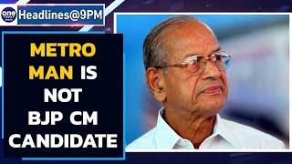 Metro Man is not CM Candidate, BJP leader retracts statement | Oneindia News