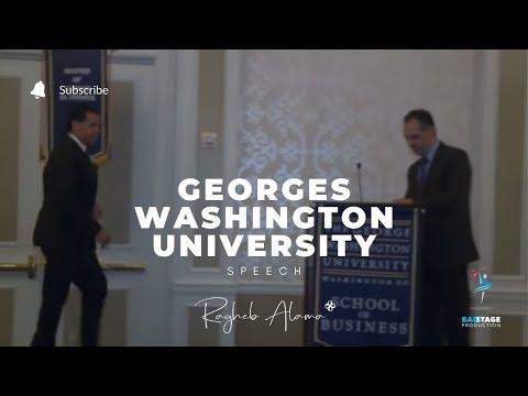 Ragheb Alama's speech at Georges Washington University