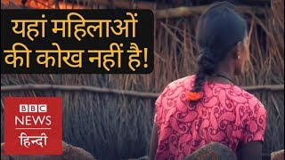 Wombless women of Maharashtra (BBC Hindi)