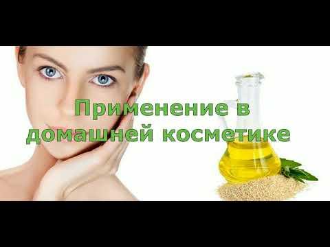 Кунжутное масло   Քունջութի սերմերի յուղ