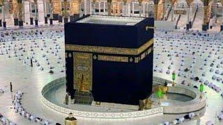 مكة المكرمة مباشر الحرم المكي مباشر قناة القران الكريم السعودية مباشر  Makkah Live