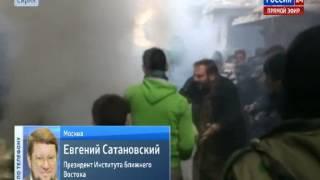 Евгений Сатановский: в Сирии - нормальная ситуация для гражданской войны