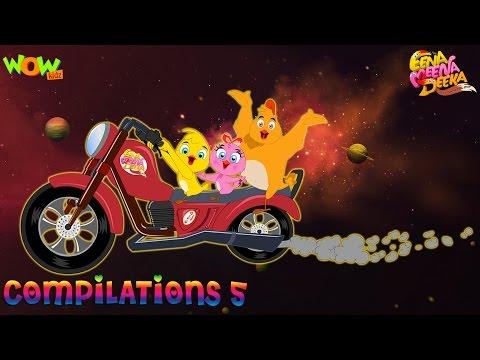 Eena Meena Deeka - Compilation 5