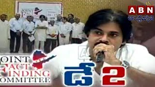 Pawan Kalyan's First JFC Meeting, Day 2 | JP, Undavalli | Live Updates | ABN Telugu