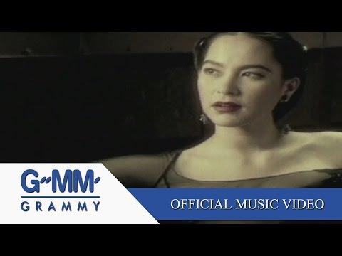 ใจเอย - มาช่า วัฒนพานิช【OFFICIAL MV】