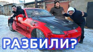 Купили на аукционе Nissan 350Z из Форсажа Виа оставил ключи в тачке В Перми открыли гараж с авто