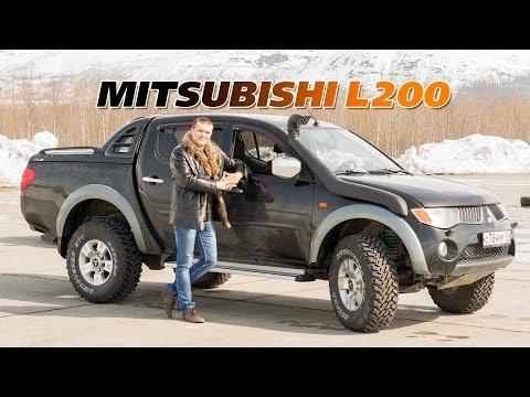 Знакомство с Mitsubishi Л200.