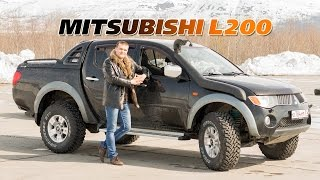знакомство с Mitsubishi Л200