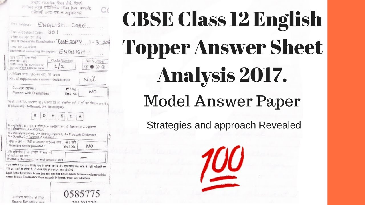 Cbse class 12 english topper answer sheet analysis 2017 best cbse class 12 english topper answer sheet analysis 2017 best answer sheet boards 2018 malvernweather Gallery