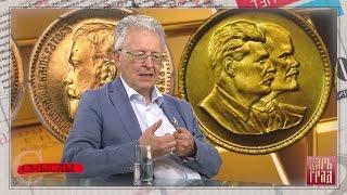Валентин Катасонов, видеоблог 2, ч. 2, «Экономика как индикатор состояния общества»