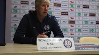 Михаил Белов: «Сегодня болельщик был нашим 12-ым игроком»