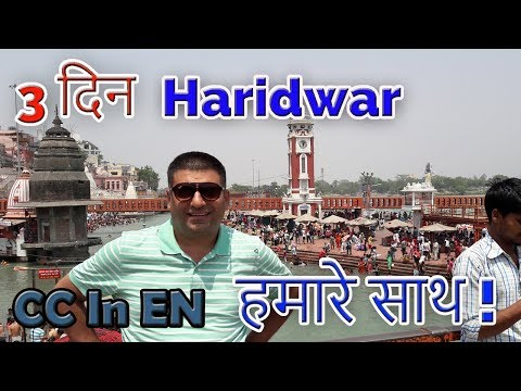 Places to visit and see in Haridwar, Uttarakhand, india | Haridwar Darshan with visa2explore
