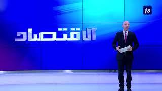 """""""الأردنية للمناطق الحرة والتنموية"""" تقدم تسهيلات لتحفيز الاستثمار في البحر الميت - (31-3-2019)"""