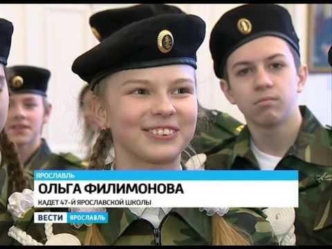 В Ярославле появился кадетский класс службы судебных приставов