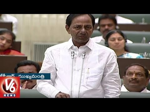Assembly Question Hour : TRS Govt Committed To Provide 1.12 Lakh Jobs, Says CM KCR | V6 News