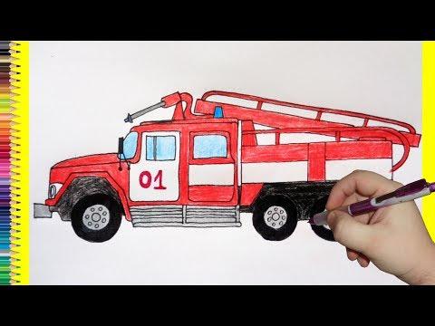 Как нарисовать пожарную машину и пожарника