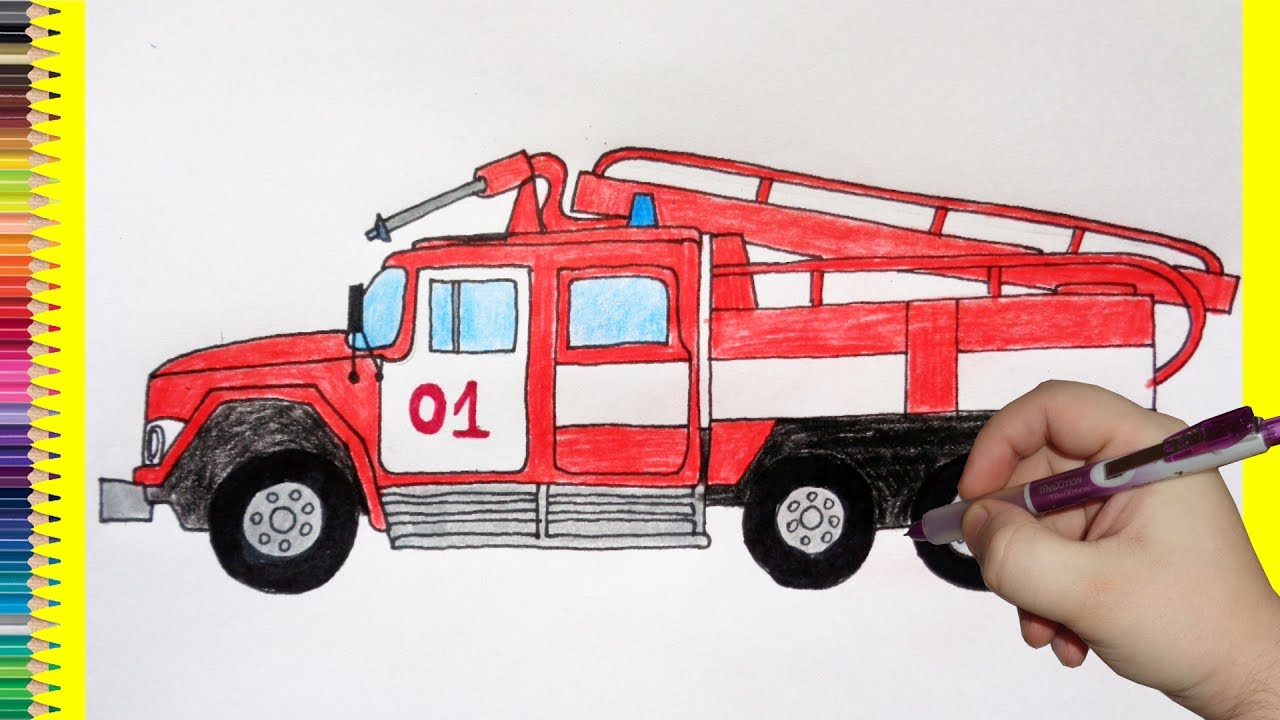 How to draw a fire truck, Как нарисовать пожарную машину