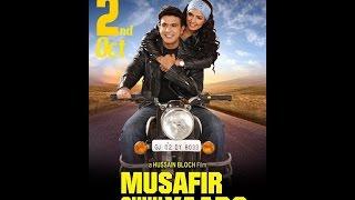 - MUSAFIR CHHU YAARO\ OFFICIAL\ TRAILER- Gujarati Film- 2015