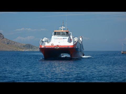 Leros - Agia Marina ---  Kalymnos - Pothia