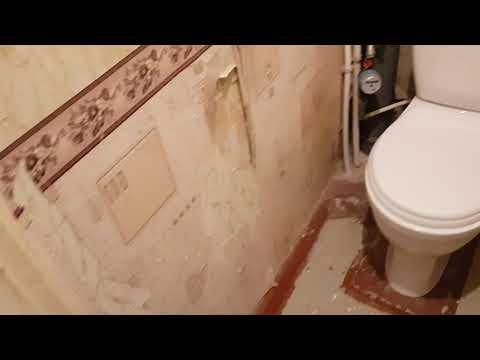 Ремонт ванной комнаты !!!!!(начало )