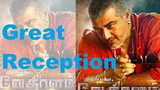 Great Reception In The United States ... Ajith | Vethalam Movie Updates - entertamil.com