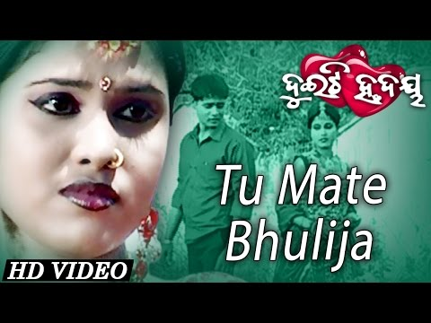 TU MATE BHULIJA | Sad Song | Md. Ajiz | SARTHAK MUSIC