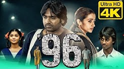 96 (4K Ultra HD) Hindi Dubbed Movie | Vijay Sethupathi, Trisha Krishnan