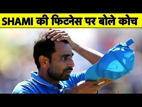IPL 2019: KXIP के कोच ने कहा IPL में SHAMI को दिया जाएगा भरपूर आराम | Sports Tak