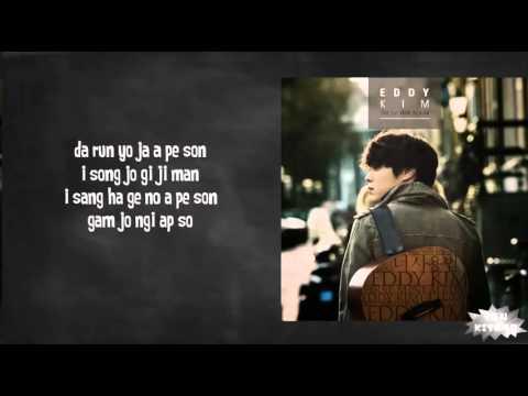 Eddy Kim - The Manual Lyrics (easy lyrics) - YouTube