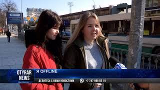 Казахстанцы массово жалуются на глобальный сбой в Сети