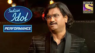 Ajay ने किया Stuti को Stage पे Join I Indian Idol Season 11