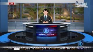 Download lagu India Property News Real Estate Market 2017 Propchill India MP3