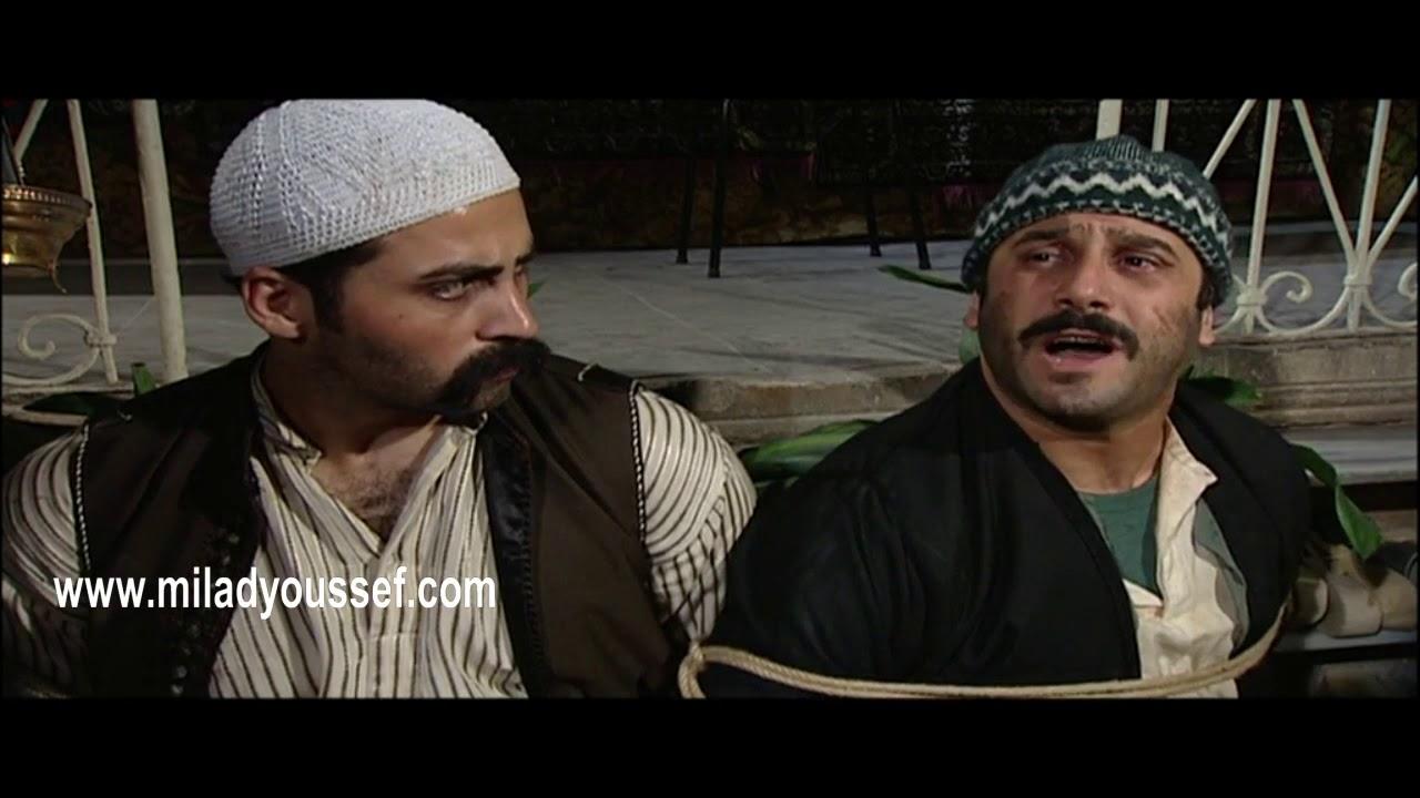 باب الحارة - القبض على ابو دياب و كشف قصة مأمون و انو هو جاسوس عالحارة -  ميلاد يوسف -  قصي خولي