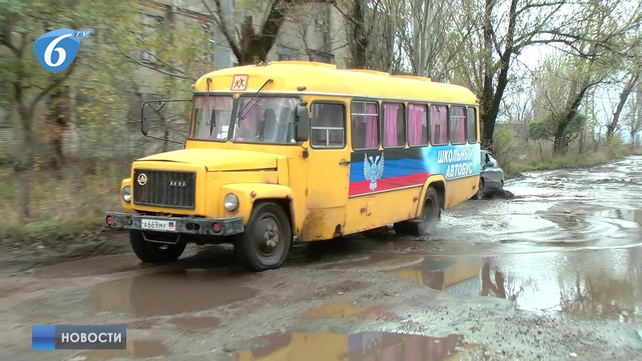 Капитальный ремонт дорожного полотна по улице Озеряновской