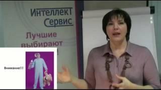 Елена Фирсова - советы по обучению взрослых