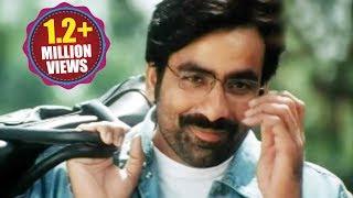 Naa Autograph Sweet Memories Movie Video Song - Gurtukostunnayi - Ravi Teja, Bhoomika, Gopika
