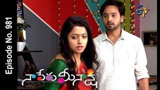 Naa Peru Meenakshi   14th  March 2018    Full Episode No 981  ETV Telugu