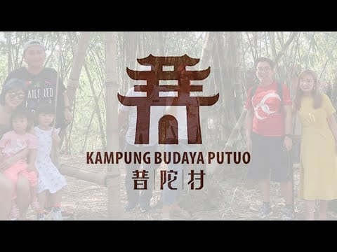 putuo-village-photo-walking-tour,-kulai-|-普陀村