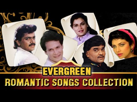 Valentine's Special - Evergreen Romantic Songs - Jukebox - Old Marathi Hits Collection
