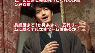 『あさが来た』ナルさま 五代さまと対照的なダメ男ぶりで人気 NHK連続テ...