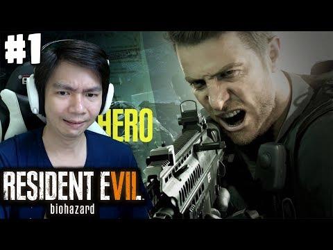 Mencari Lucas - RESIDENT EVIL 7 - Not A Hero - Indonesia #1
