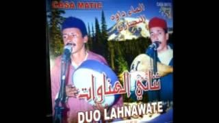 فكاهة مغربية نادرة مع الثنائي الهناوات موت ديال الضحك  fokaha lhnawat 2016