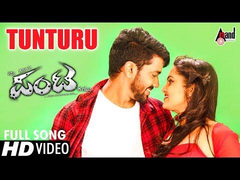 Naa Pantaa Kano  Tunturu  New HD Video  2017  Anup  Ritiksha  Shreya Ghoshal  Shaan