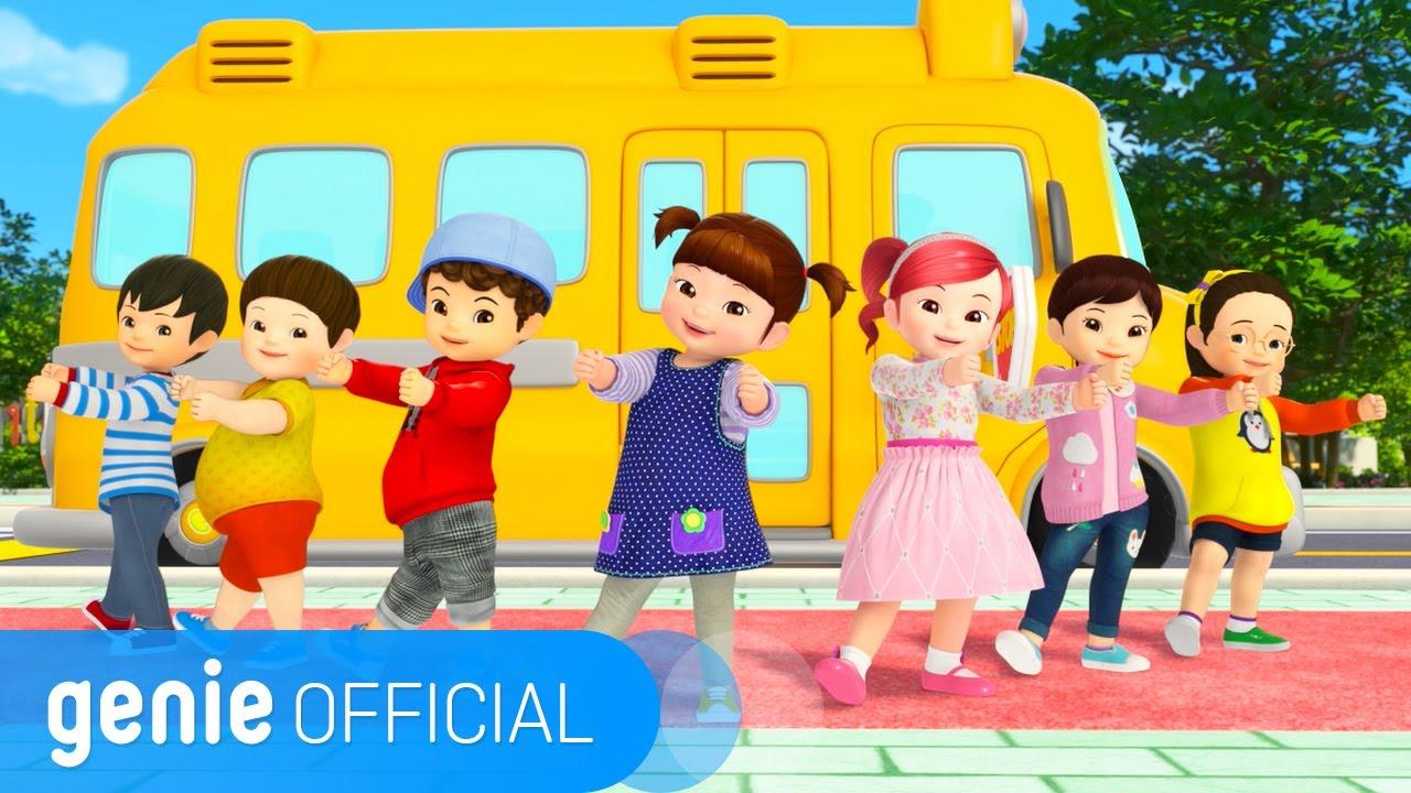 콩순이 Kongsuni - 콩순이 버스바퀴 데굴데굴 The Wheels on The Bus (KOR Ver.) Official M/V