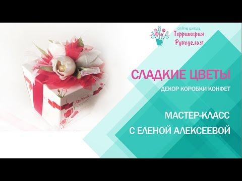 Видео Цветок подснежника
